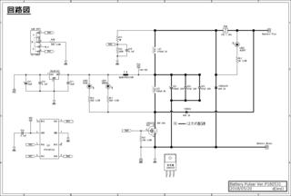 BatteryPulsar Ver180531_180520.PNG
