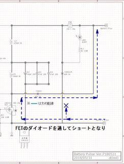 パルサー回路間違え2.jpg