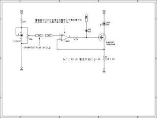 LED用定電流回路_シャントタイプ.PNG